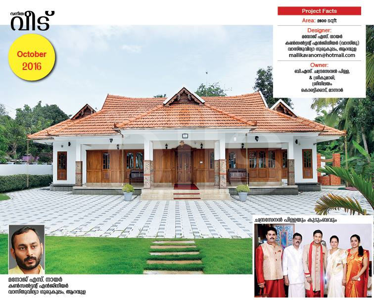 2791 Square Feet 3 Attached Bedroom Kerala Vasthu Traditional Home Design and Plan