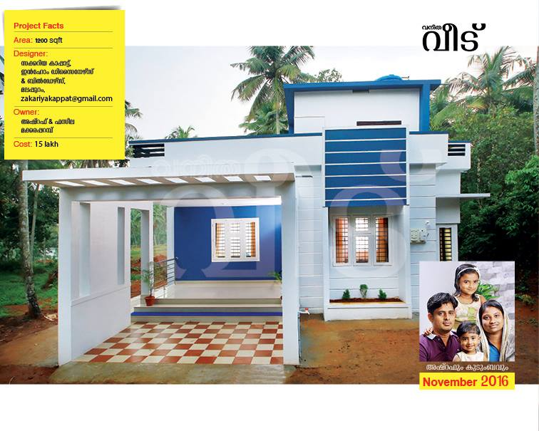 Contemporary Home Designs At Malappuram Part - 15: 1200 Square Feet 2 Bedroom Contemporary Home Design At Malappuram Cost For  15 Lacks