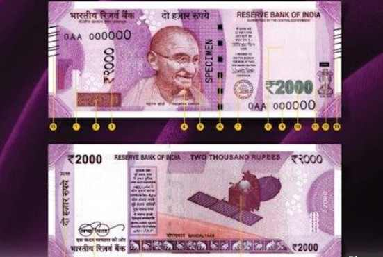 2000 rs