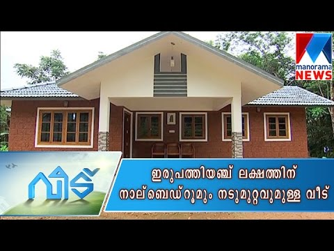 Four Bedrooms Home Design For 25 Lakhs