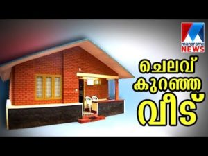 650 Square Feet 2 Bedroom Low Budget Kerala Style Home Design And
