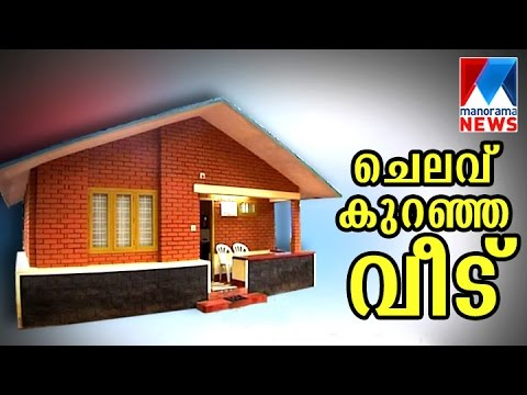 650 Square Feet 2 Bedroom Low Budget Kerala Style Home Design and Plan Cost 3 Lac