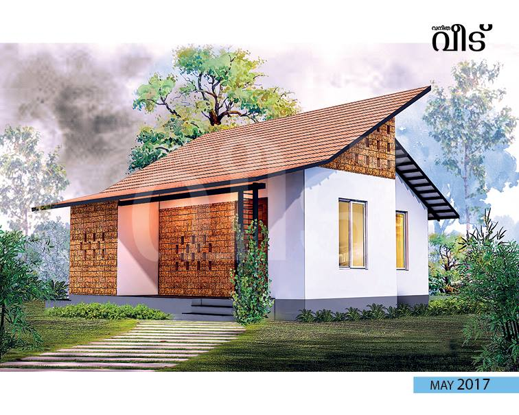 Photo of 550 Square Feet 2 Bedroom Low Budget Home Design For 4.5 Lacks