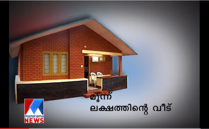 650 Square Feet 2 Bedroom Low Cost Home Design And Plan For 3 Lacks