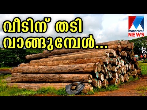 Wooden Used For Houses,Tips and Ideas