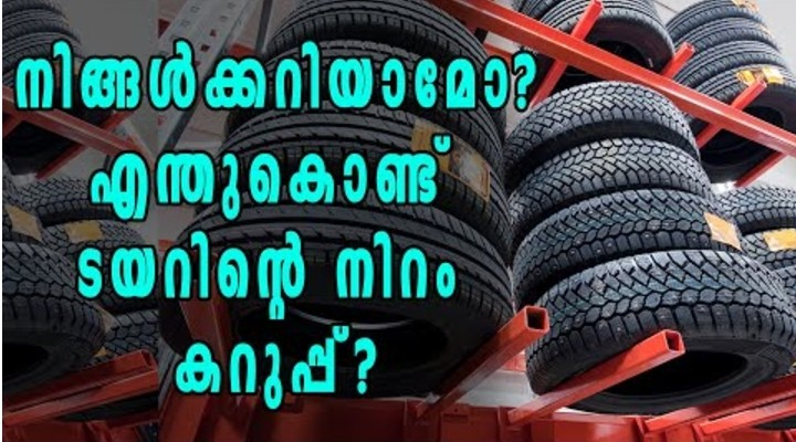 Photo of What is the reason for making tyres black in colour