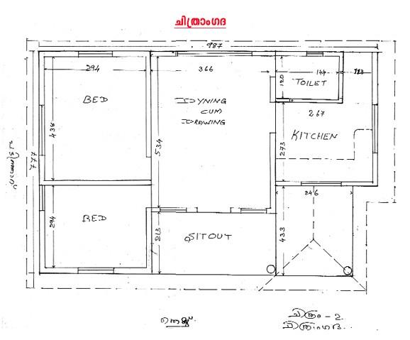 550 Square Feet 2 Bedroom Single Floor Low Budget Home