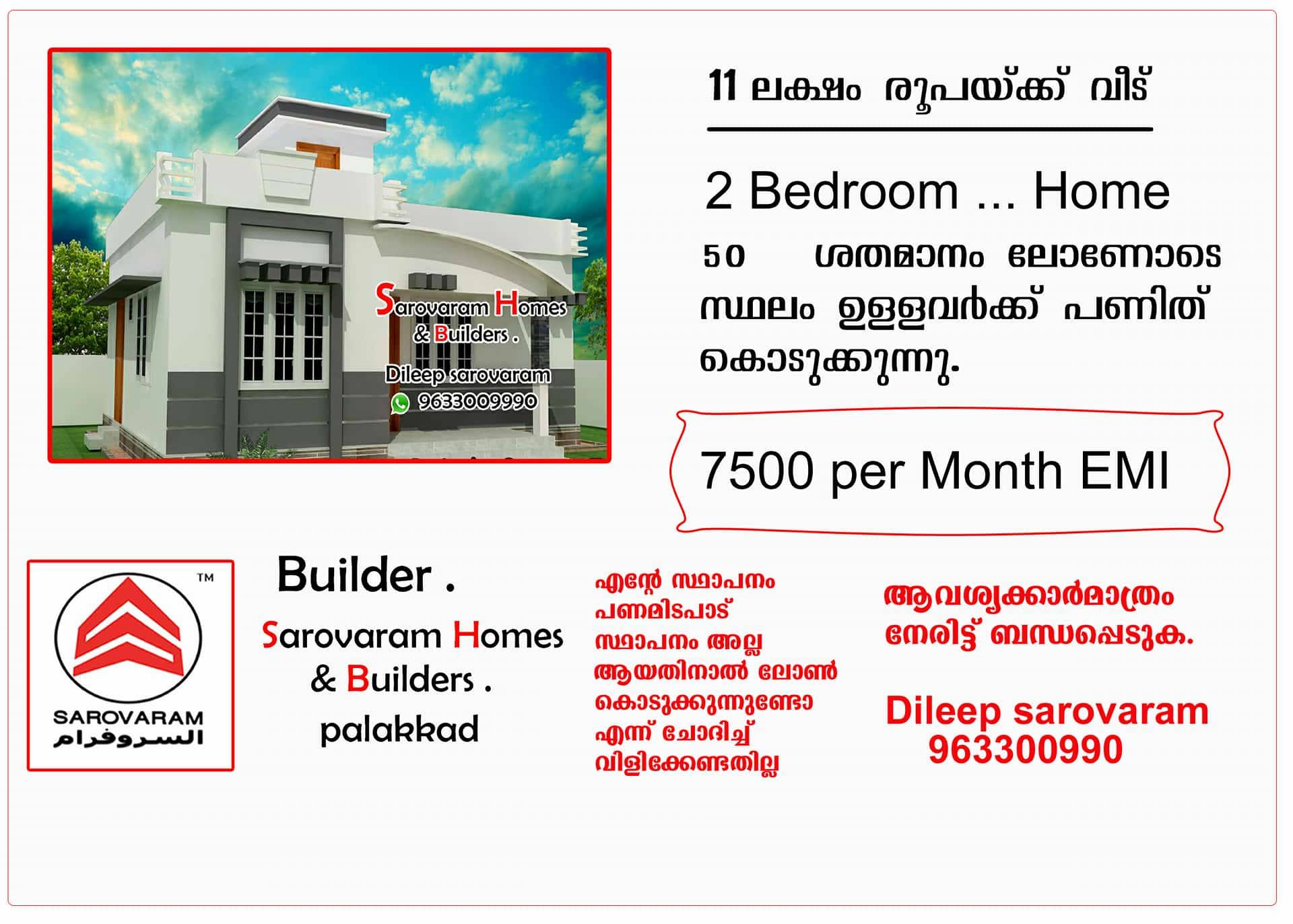 650 square feet 2 bedroom low budget home design home for Home design 650 square feet