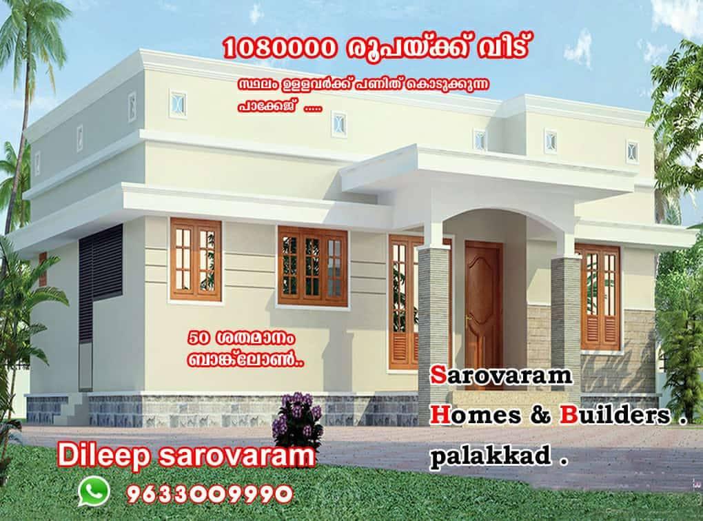 Low budget 2 bedroom single floor modern home design for Modern house design budget