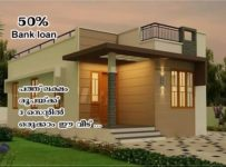 650 Square Feet 2 Bedroom Low Budget Home Design