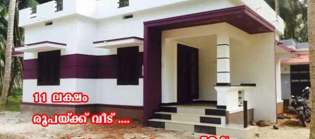 650 Square Feet 2 Bedroom Single Floor Modern Home Design