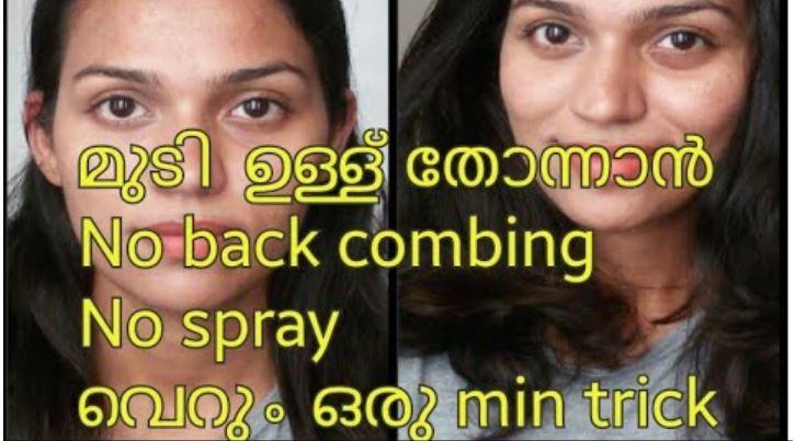 No back combing