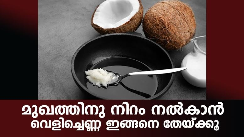 Photo of Amazing Benefits Of Coconut Oil For Skin
