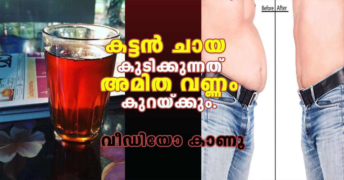 Health Benefits of Drinking Black Tea