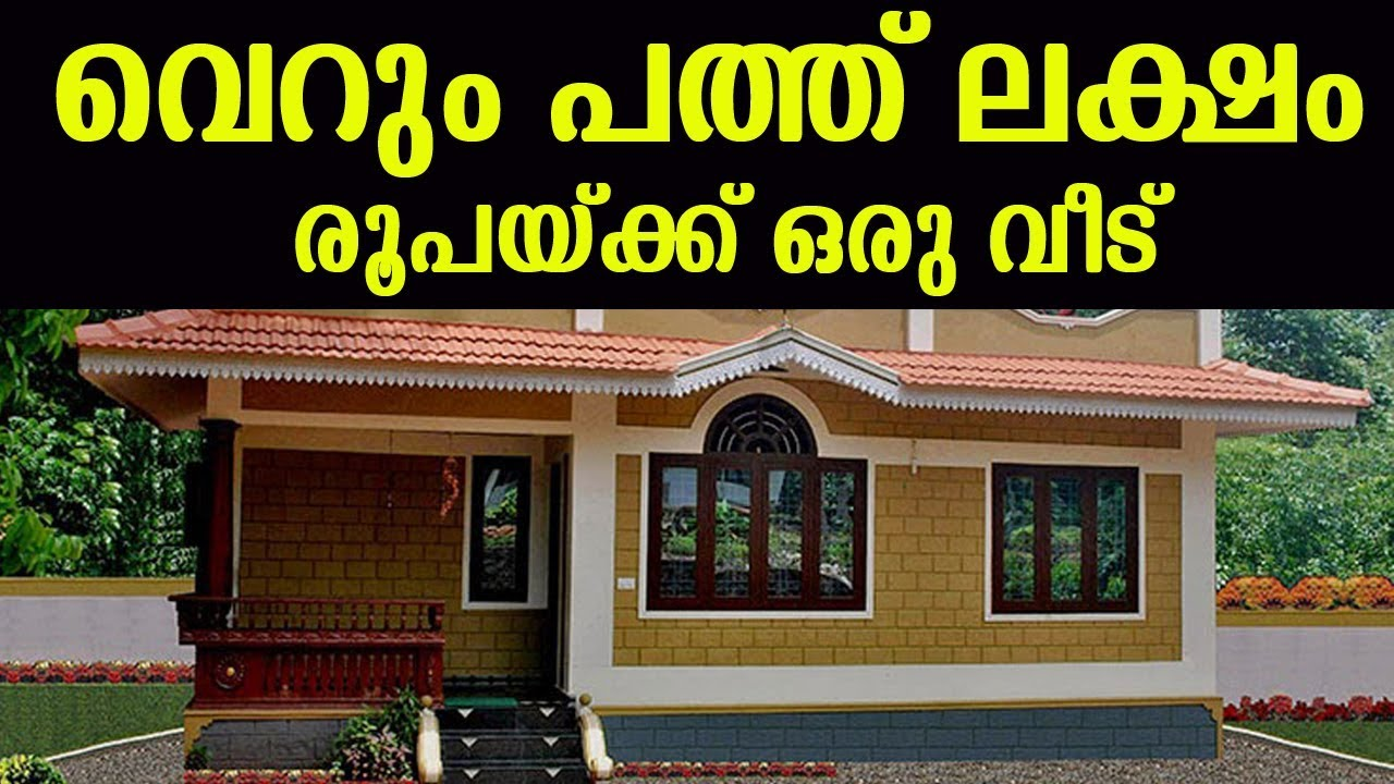 Low budget house 750 rs per square feet
