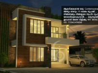 Double Floor Contemporary Modern Home For Just 15 Lacks Only