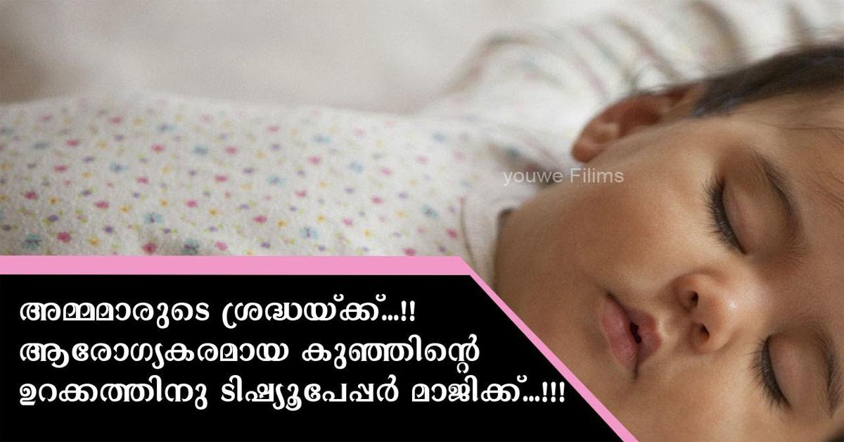 Baby to Sleep