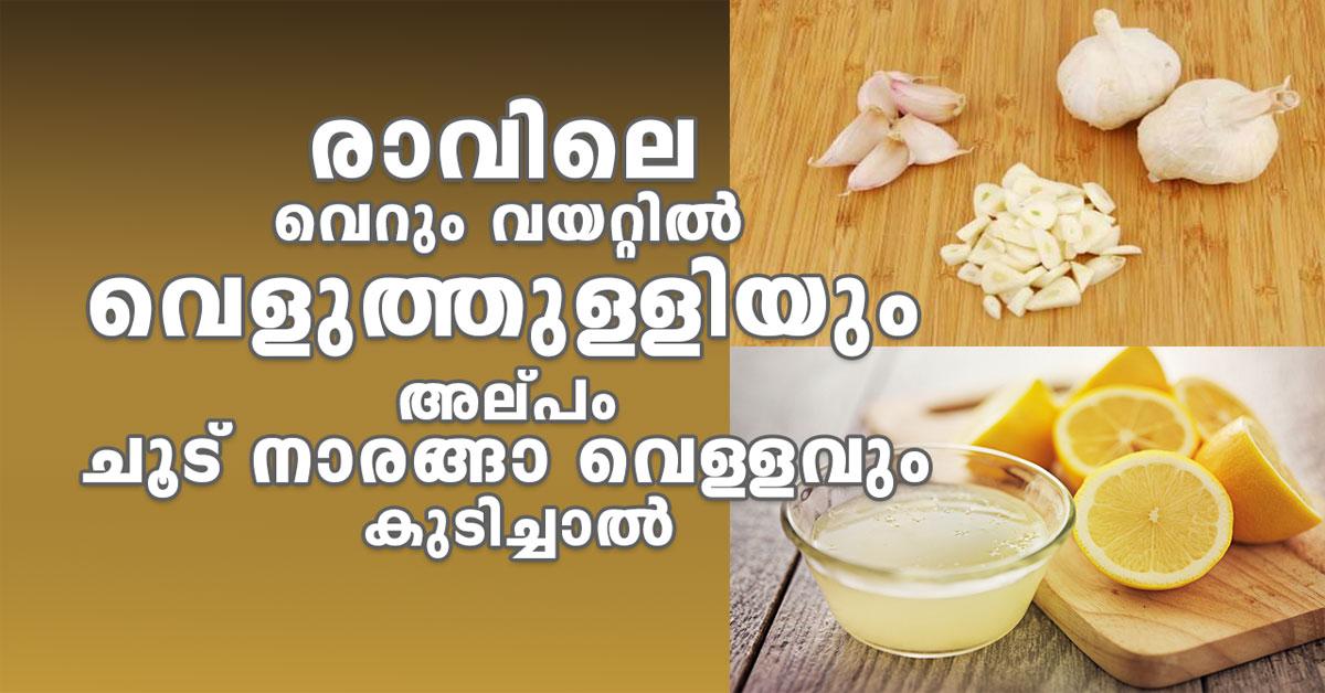 garlic and warm lemon water benefits