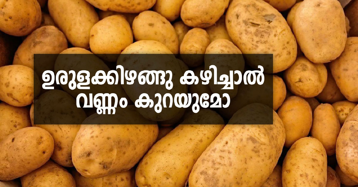 Photo of Health and Nutrition Benefits of Potatoes