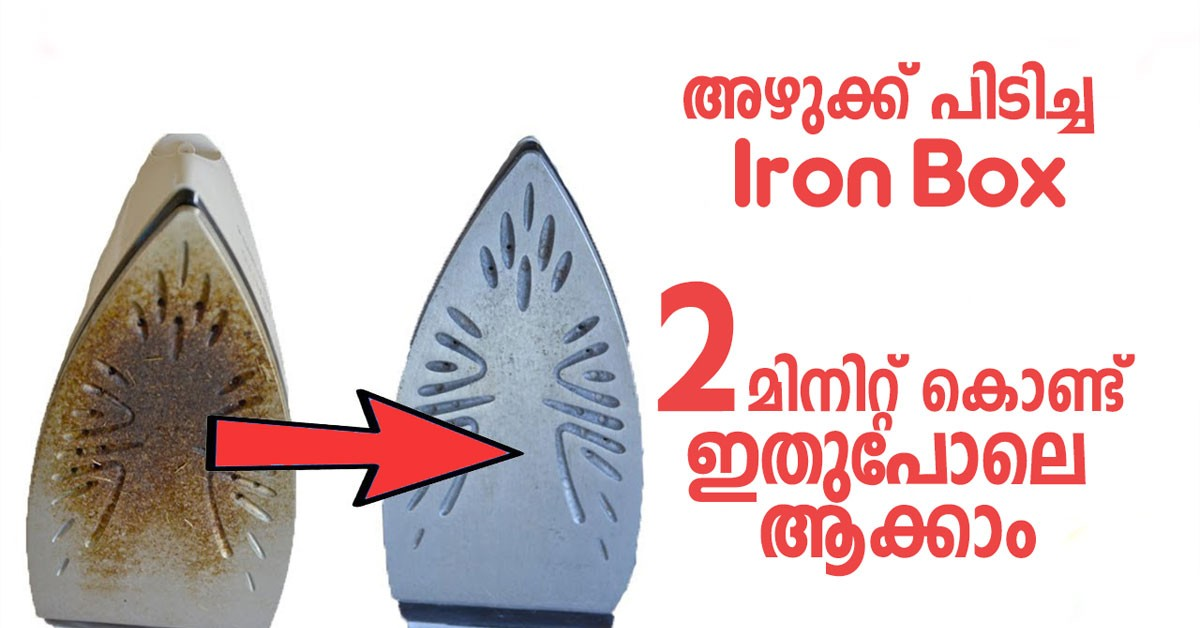 Photo of how to clean iron box with paracetamol