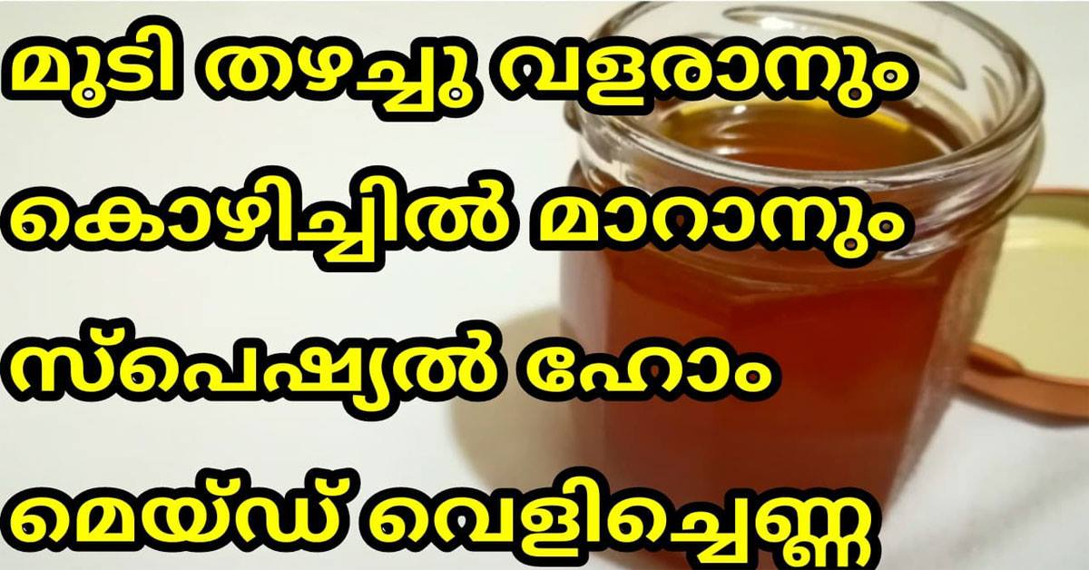 home made oil for hair growth
