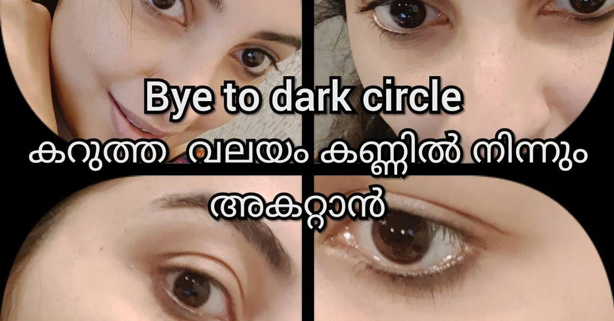 Home remedy for dark circle the best cream ever