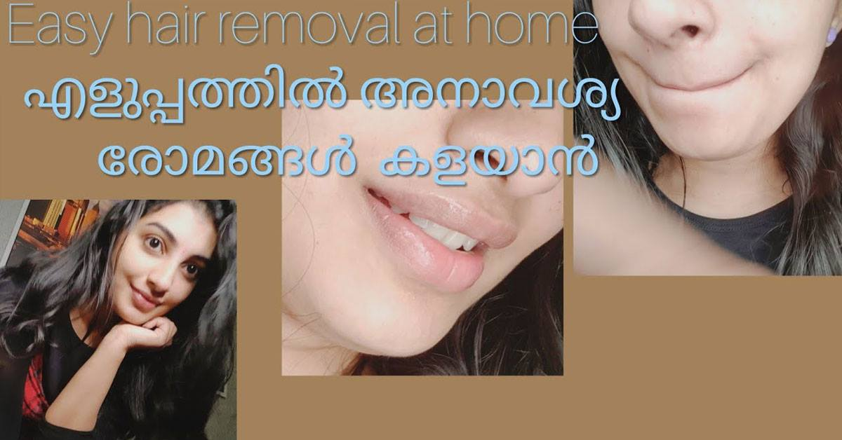 Photo of Best easiest and most effective natural hair removal home trick
