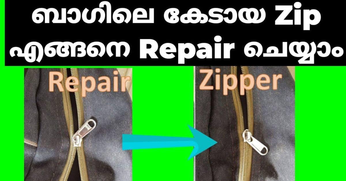 How to Repair Broken zip