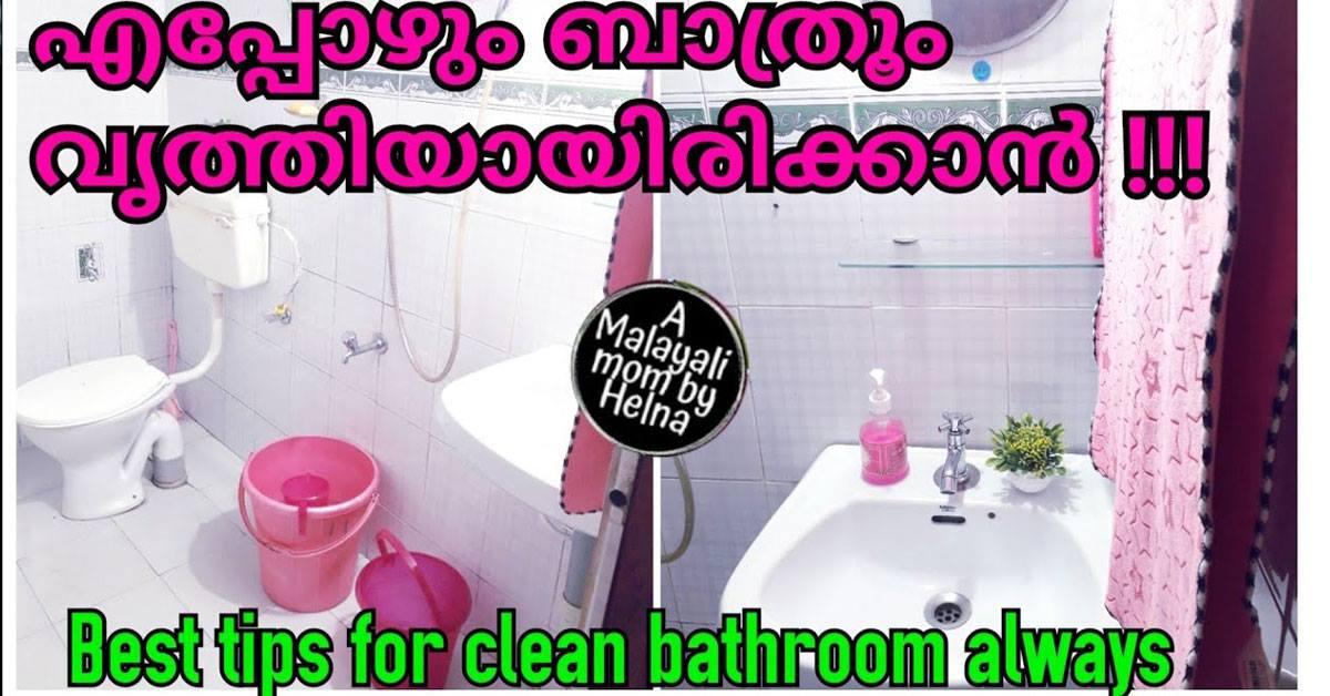 Photo of maintain bathroom clean?best tip for fresh clean bathroom
