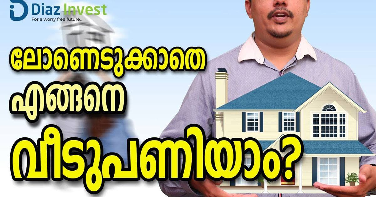 Photo of How to build a home without home loan