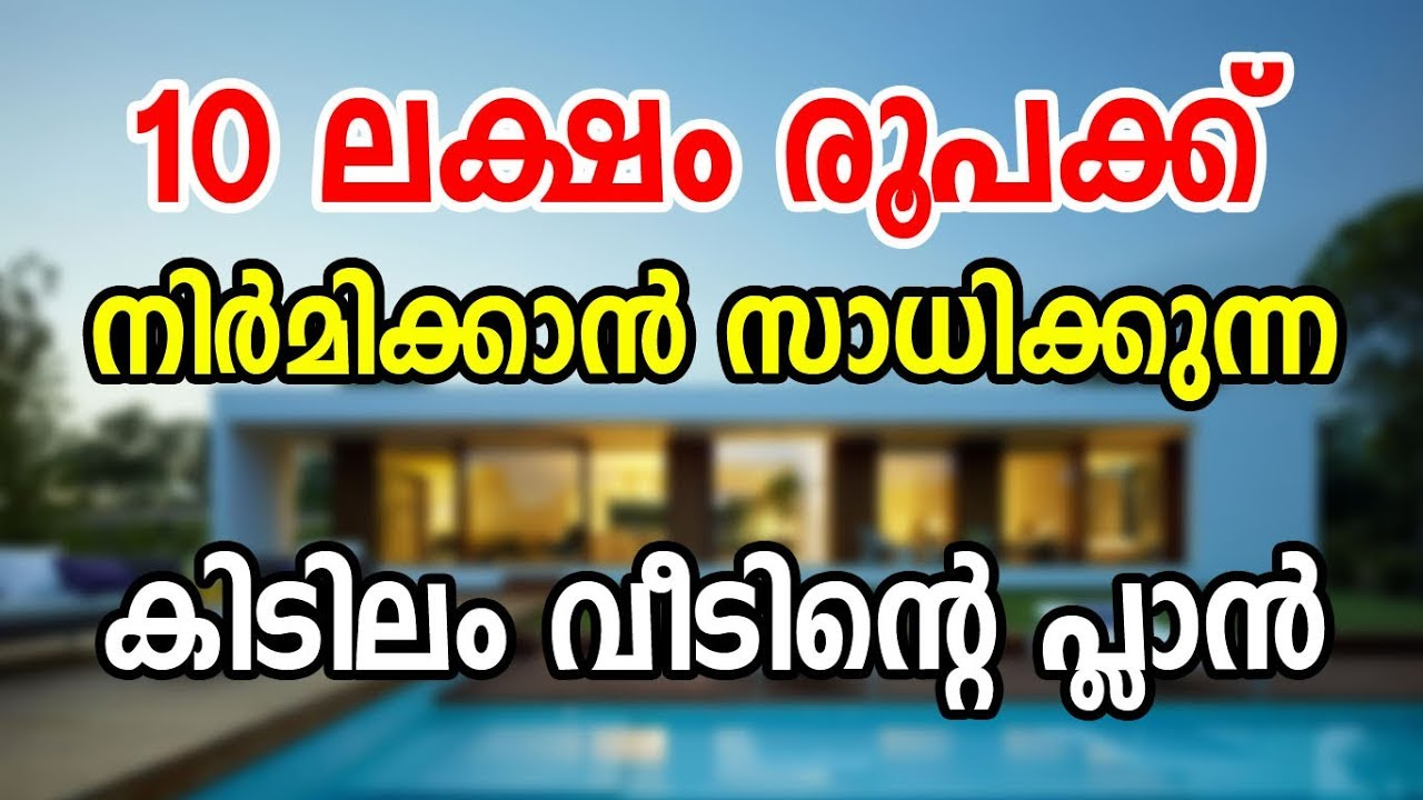 1000 sq ft 2 bedroom single floor house for 10 lack and plan
