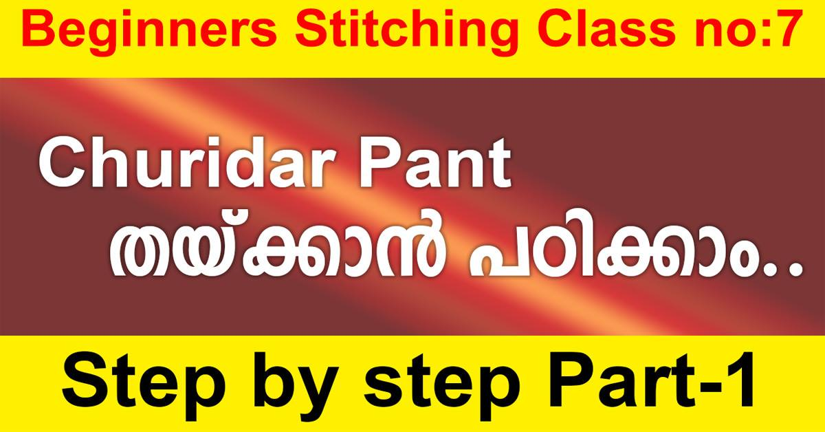 Photo of Stylish & Attractive Designs of Churidar Pants