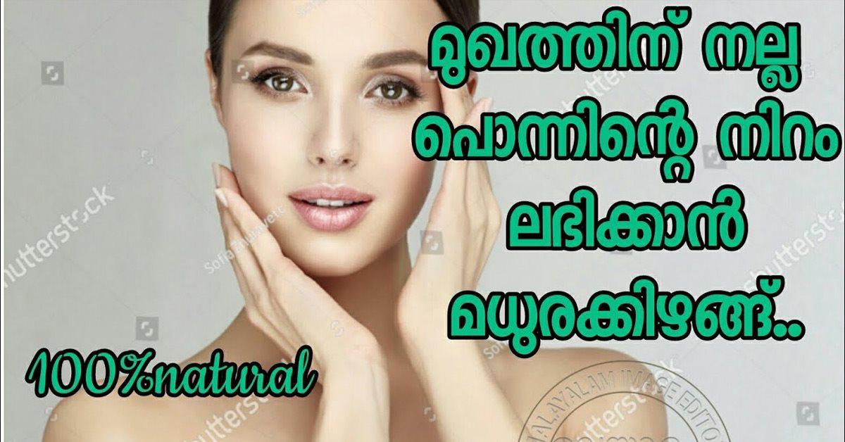 Photo of sweet potato beauty tips