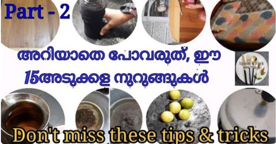 Photo of useful kitchen tips & tricks
