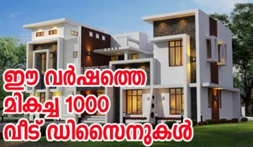 1000 best home designs of 2017-2018