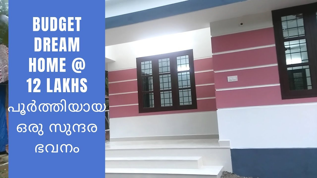830 sq ft 3 bedroom low budget single floor house for 12 lack