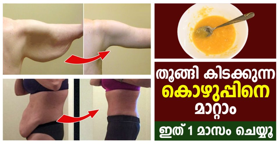Photo of Can eating eggs help you lose weight?