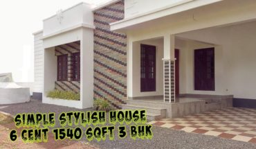 1540 Square Feet 3 BHK Contemporary Style Single Floor House at 6 Cent Plot
