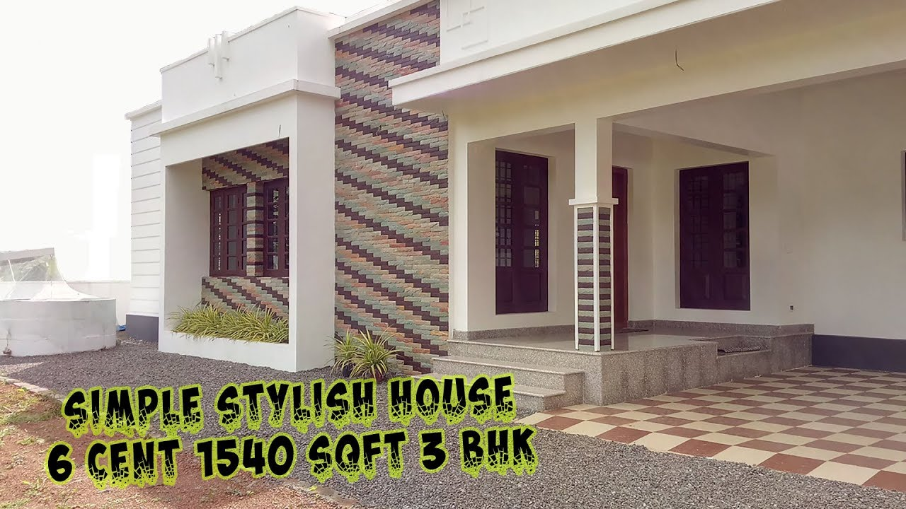 Photo of 1540 Square Feet 3 BHK Contemporary Style Single Floor House at 6 Cent Plot
