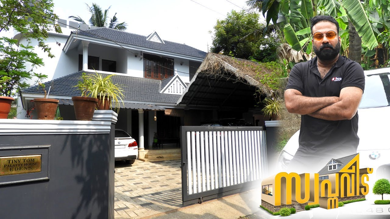 the famous Malayalam actor tiny tom dream home