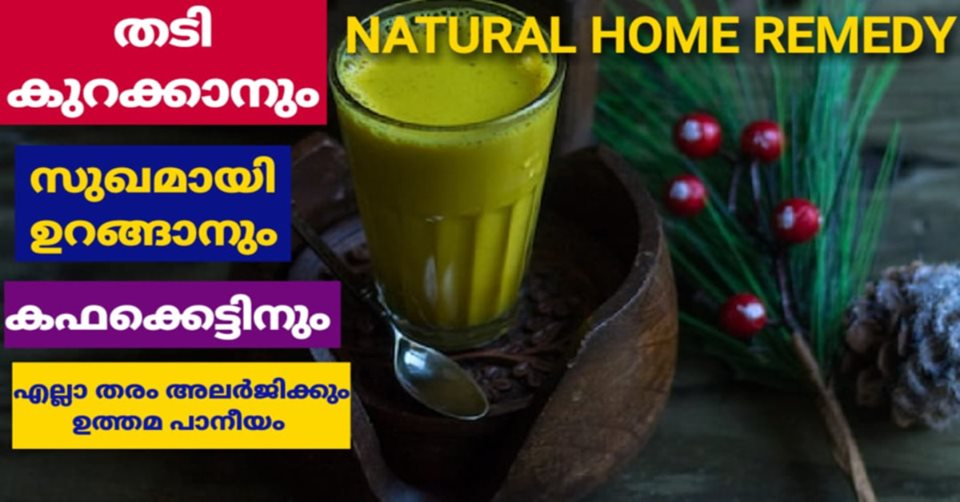 Photo of turmeric milk benefits