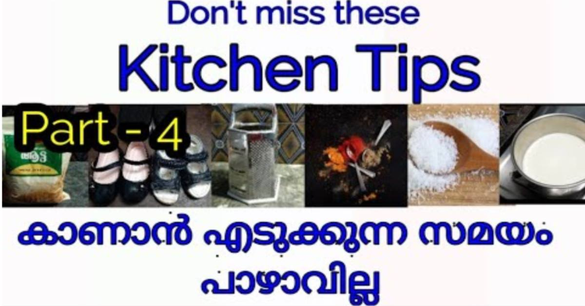 Photo of Don't miss these useful tips