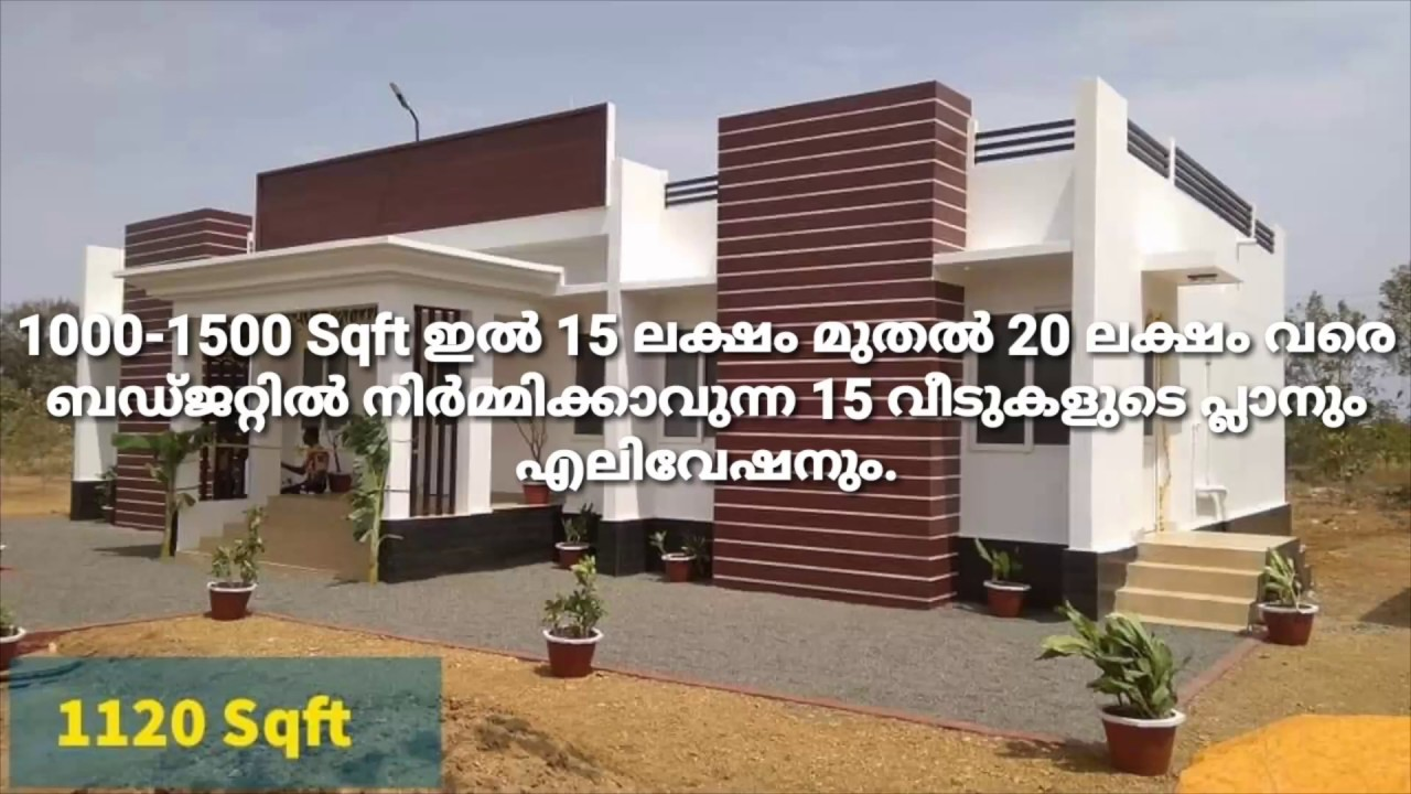1000 To 1500 Sq Ft 15 to 20 Lacks 15 Budget House Elevation and Plans