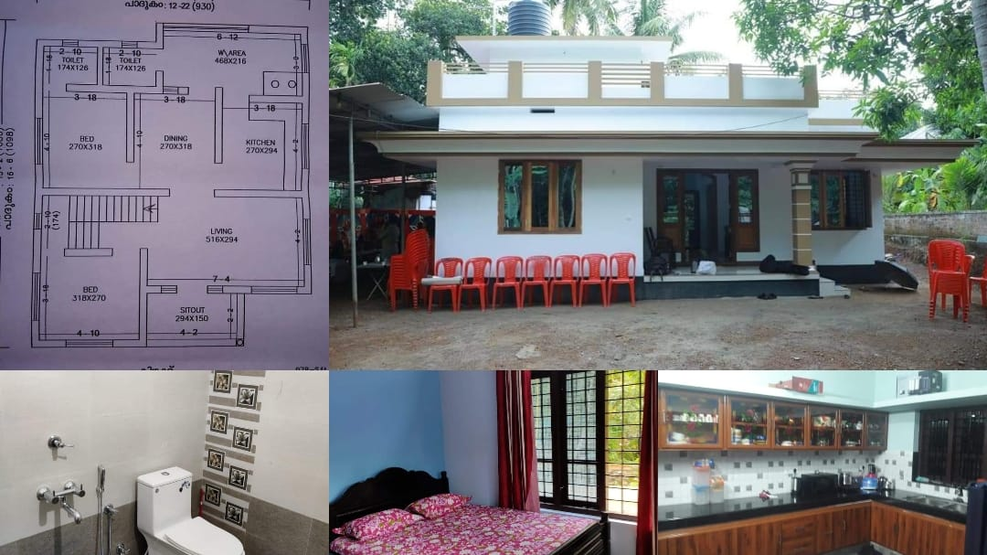 978 Square Feet 2 Bedroom Single Floor Low Budget House and Plan