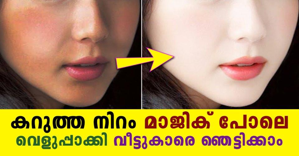 Photo of Moisturizing okra face pack for dry skin – DIY