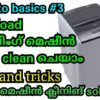 Top load washing machine deep cleaning tips and tricks