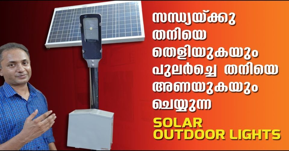 Photo of Tips for Installing Outdoor Solar Lighting in Your Yard