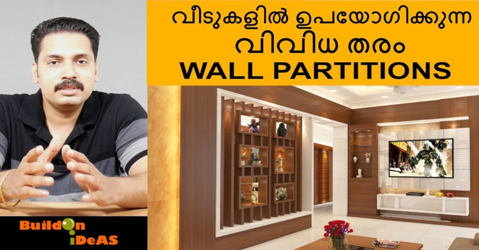 Photo of Different Types of Wall Partitions used in Home Designing