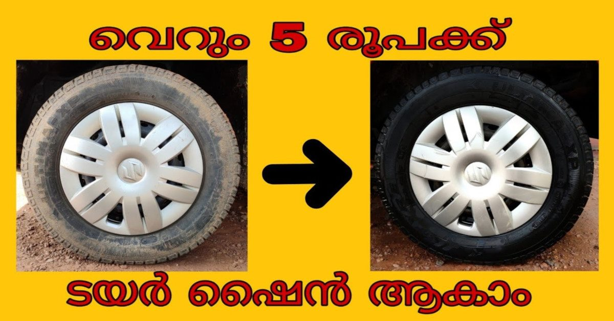 Photo of How to make vehicles tyre shine