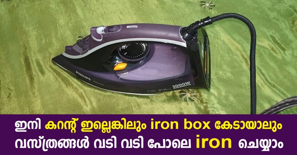 Photo of easy ironing tips & tricks you'll love